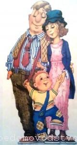 воспитать ребенка